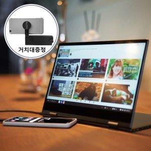 플립북 덱스북 노트북 FHD 터치스크린 휴대용모니터