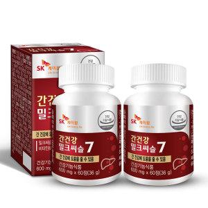 간건강 밀크씨슬7 60정x2개(4개월)