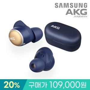 N400 AKG 블루투스 무선 이어폰 노이즈캔슬링 네이비