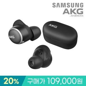 N400 AKG 블루투스 무선 이어폰 노이즈캔슬링 블랙