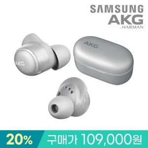 N400 AKG 블루투스 무선 이어폰 노이즈캔슬링 실버