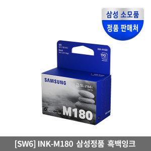 삼성정품잉크 INK-M180 검정