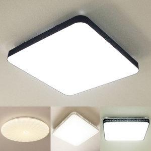 LED 50W 브리앙 방등 삼색변환 510x60mm