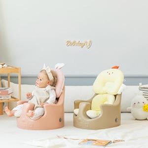 아기의자 전용 프렌즈 2종세트 (디자인선택)