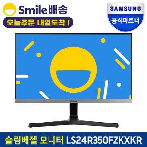 삼성 S24R350 24인치 모니터 IPS 패널 75Hz 프리싱크