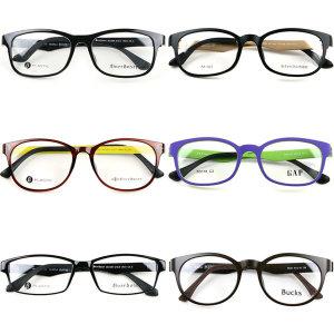 울템 안경테 초경량 뿔테 안경 베타 메모리