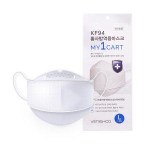 KF94 마스크100매 대형 화이트 국산필터 마이원카트