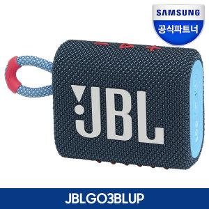 삼성파트너 JBL GO3(고3) 블루투스 스피커 - 블루핑크