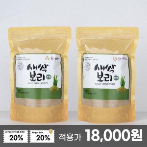 국산 새싹보리분말 HACCP 인증 1kg /수경재배 뿌리까지