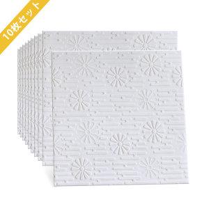 3D입체벽 방/거실/서재/어린이방/친환경 TV배경벽 10P
