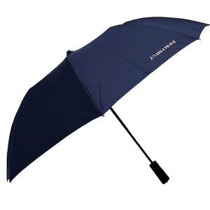 아놀드파마 폰지솔리드 2단자동우산 고급우산 답례품
