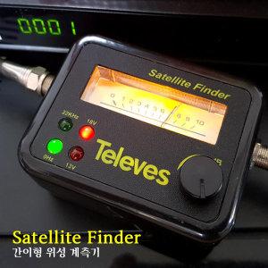 위성 셋파인더/ 4LED 위성수신기 계측기 안테나 조정