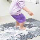 양면사용 욕실매트 미끄럼방지 매트 2WAY 퍼즐 발매트