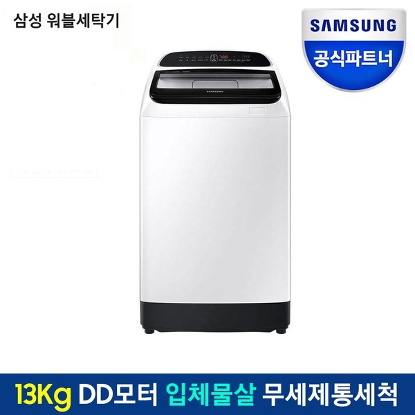 전자동 워블세탁기13kg WA13T5262BW 화이트 듀얼DD모터