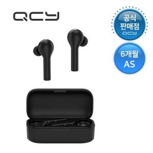 공식판매점 QCY T5 APP 블루투스 이어폰 6개월 AS 블랙