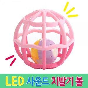 LED 사운드 치발기 볼 - 2색중 랜덤(건전지포함)