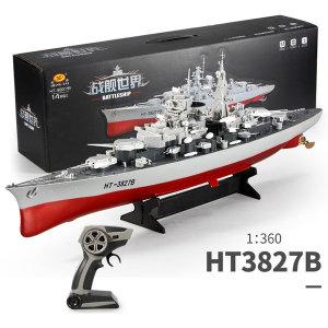RC배 보트 항공모함 군함 대형 HT3827B 배터리 듀얼
