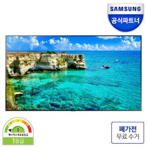 55인치 4K UHD 비지니스TV LH55 벽걸이형 무료기사설치