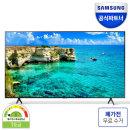 55인치 4K UHD 비지니스TV LH55 스탠드형 무료기사설치