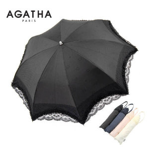 (현대Hmall)아가타 더블레이스 양산 AG2023