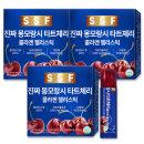 몽모랑시 타트체리 콜라겐 젤리 스틱 3박스(총 135포)