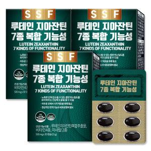 루테인 지아잔틴 7종 복합기능성 아연 셀렌 90캡슐