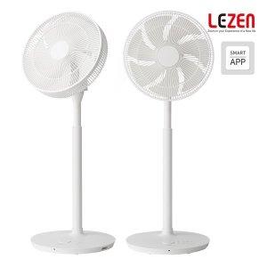 (르젠 (LEZEN))  SSG물류 즉시출고  르젠 앱연동 BLDC 리모컨 선풍기 LZEF-DC270 화이트