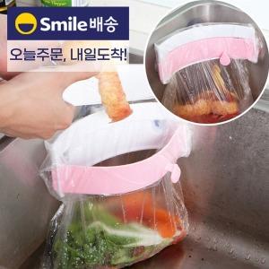 싱크대 음식물 밀폐홀더 클립형 쓰레기 통