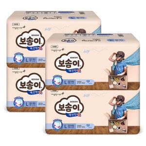 액션핏 팬티 대형 남아32매4팩
