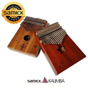 삼익악기 칼림바 1개 SK-17LMN 손가락 피아노 17음계
