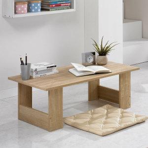 접이식 테이블 중형 밥상 거실테이블 좌식책상 식탁
