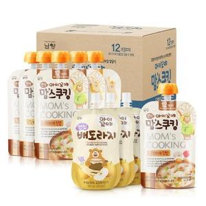 아이꼬야 맘스쿠킹 이유식 10개 혼합 2개씩(12개월-)