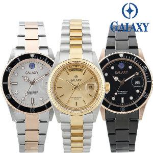 갤럭시 정품 날짜/요일표시 스포츠 손목시계 선물 포장