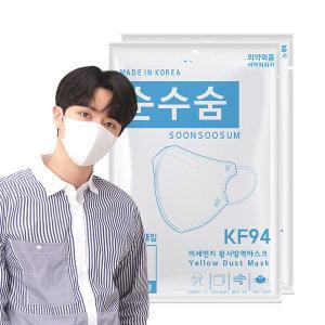 순수숨 KF94 새부리형 국산 일회용 마스크 흰색 100매