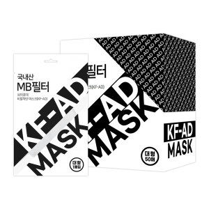1+1브이콧대 비말차단 마스크 KF AD 대형 총 100매