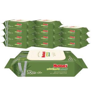 네이처메이드 밤부 70 휴대용 20캡X12팩