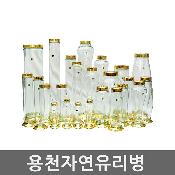 용천자연유리/과실주병/유리술병/보관용기/일자병