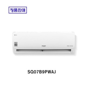 LG 2in1 에어컨 조합 벽걸이에어컨 단품 SQ07B9PWAJ