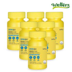 면역에 좋은 비타민C 아연 1500mg 60정 6+6 100개 한정