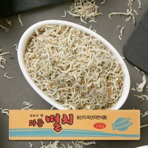 (너트리) 국내산 세세멸치 볶음용 1.5kg 박스