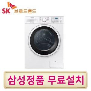SK인터넷가입 신청 삼성드럼세탁기14Kg WF14F5K3AVW1