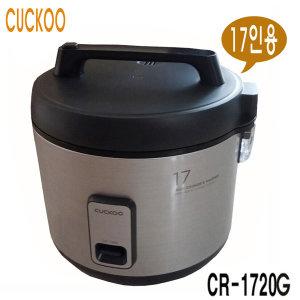 쿠쿠 전기밥솥 CR-3055B 30인용 업소용 CR-1720G 17인