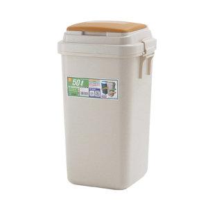 리드 휴지통 50L 쓰레기통 분리수거함 재활용 가정용