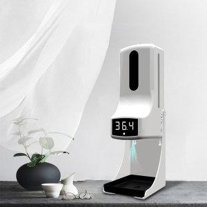 비접촉 자동 손소독 디스펜서 적외선 온도계 K9 Pro