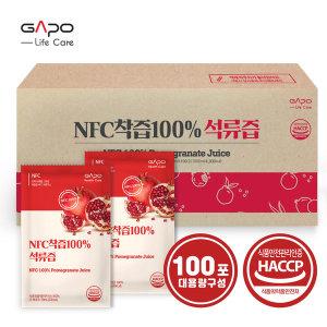 NFC 착즙원액 100% 석류즙 100포 (1박스) 대용량구성