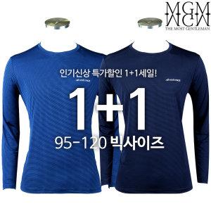 1+1 WFB아이스실크라운드 남성 냉감 스판 티셔츠