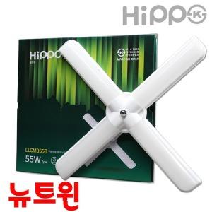 국산 히포 LED형광등/십자형/55W/LLCM55/led방등