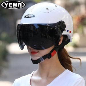 오토바이 머리 눈 보호 도로주행 안전모 여름 헬멧