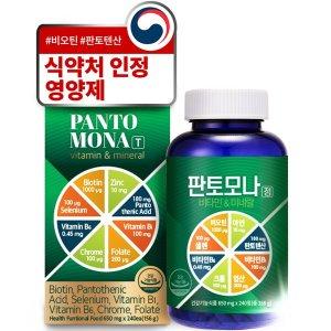 판토모나 최적 배합 비오틴 아연 판토텐산 영양제 1개