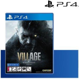 PS4 바이오하자드 빌리지 /한글판/PS5무료업그레이드